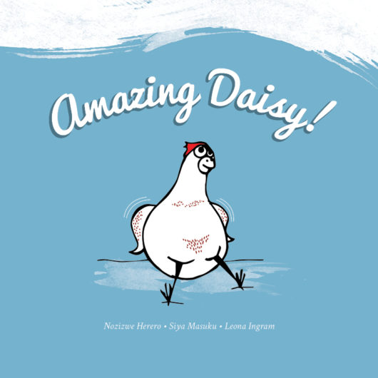 amazing-daisy-pdf-ebook_20150804_page_01